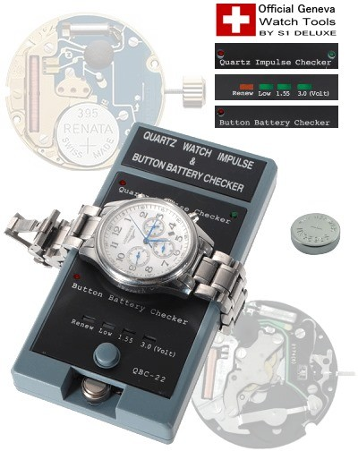 rapport watch winder instructions