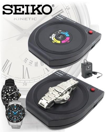 Seiko Kinetic Ladegerät YT02a für Kinetic Uhren  Statt
